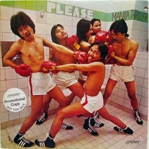 Please - Manila Thriller - front LP
