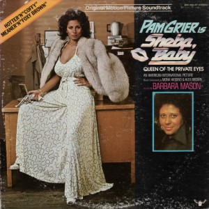 sheba baby soundtrack - front